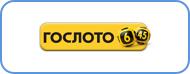 Russia Gosloto 6/45 logo